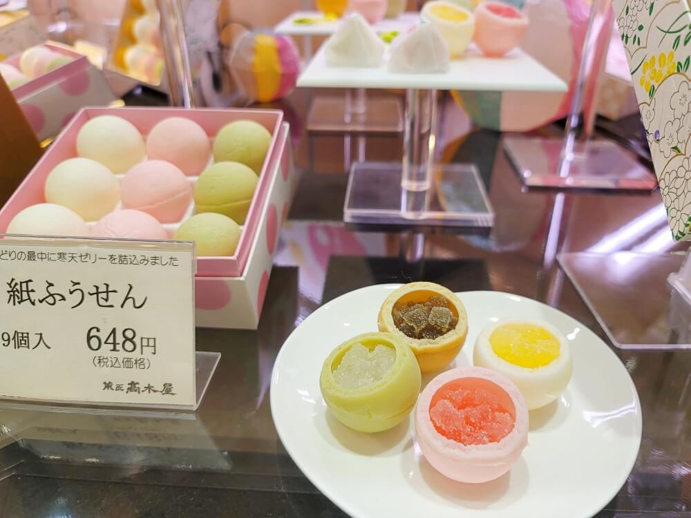 紙ふうせん/菓匠 高木屋 石川のお土産