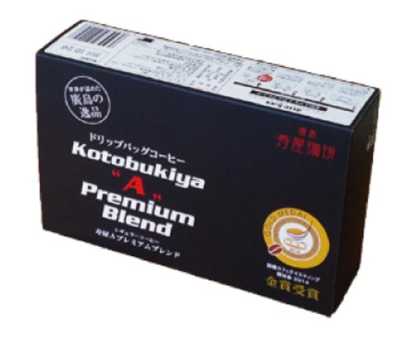 寿屋Aプレミアムブレンド/寿屋コーヒー 広島空港のお土産