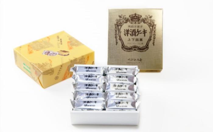 洋酒ケーキ/くにひろや 広島空港のお土産