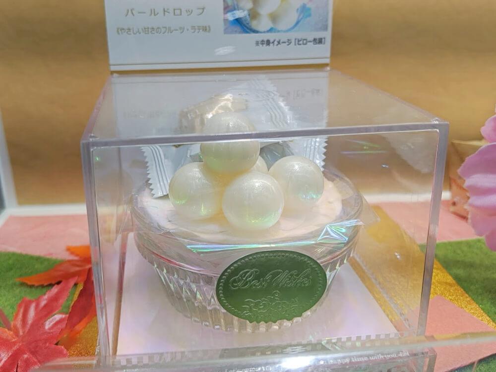 PEARL DROPS(真珠の肌つや飴)/伊勢みやびと 伊勢のお土産