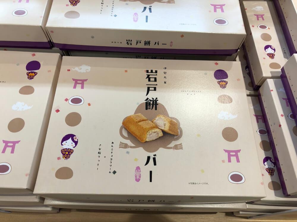 岩戸餅バー/岩戸屋 伊勢神宮・おかげ横丁のお土産