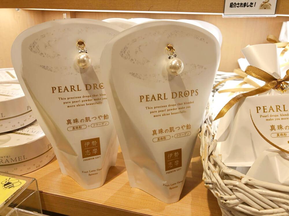 PEARL DROPS(真珠の肌つや飴)/伊勢みやびと