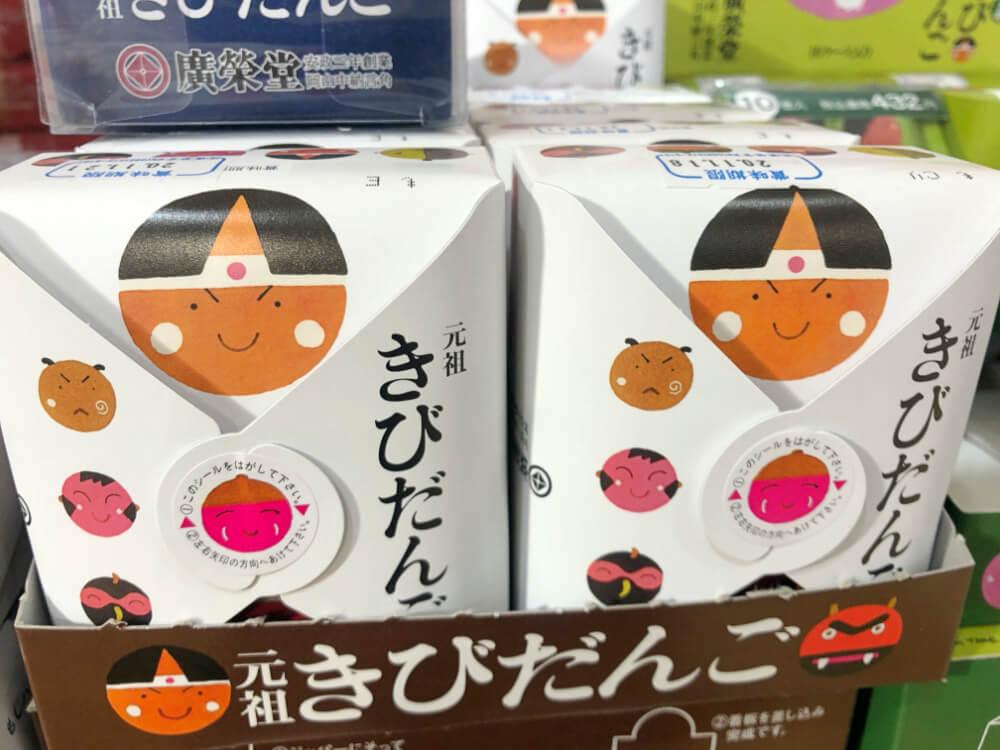 きびだんご/廣榮堂 岡山駅のお土産