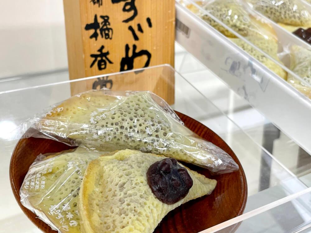 むらすゞめ/橘香堂 倉敷のお土産