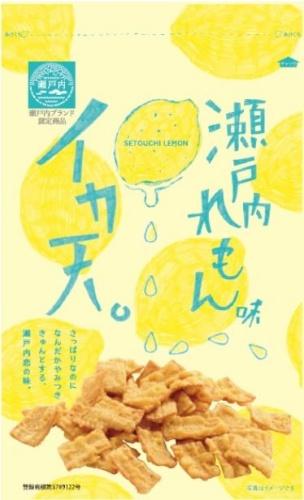 イカ天 瀬戸内れもん味/まるか食品 広島空港のお土産