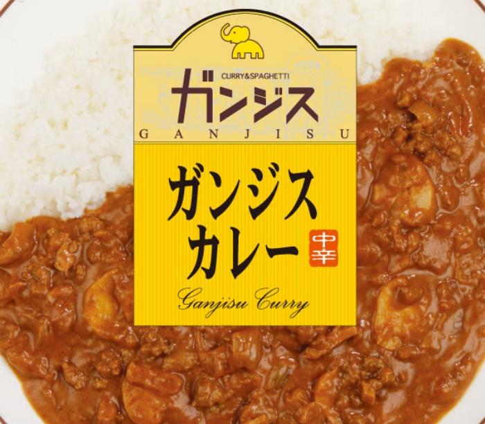 ガンジスカレー/味のガンジス 宮崎空港お土産