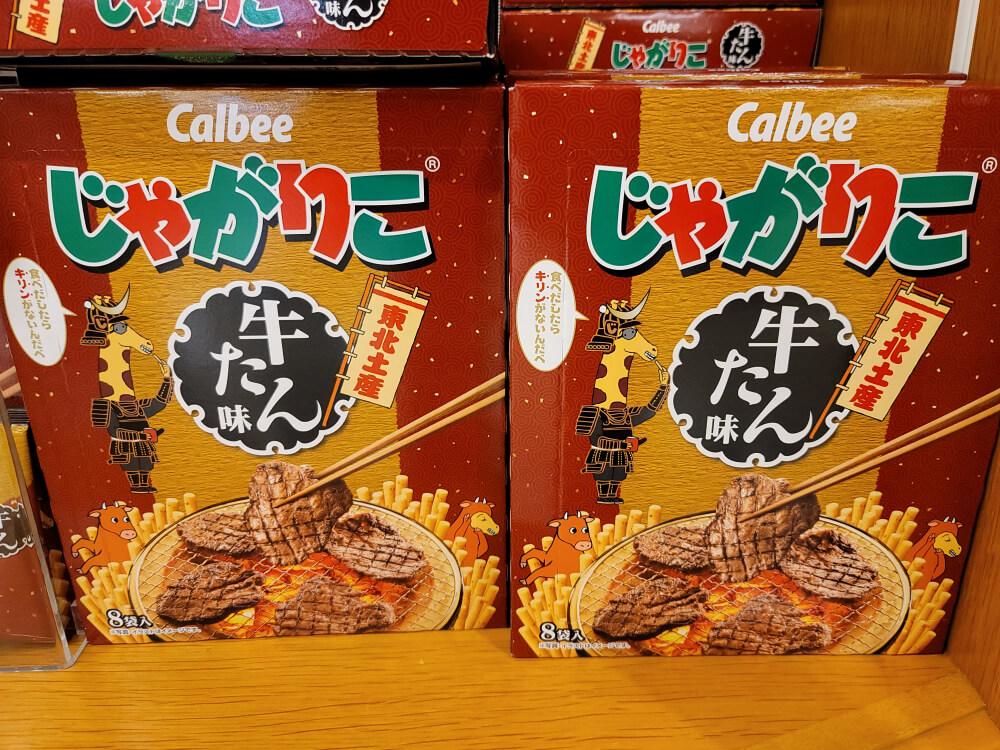 じゃがりこ 牛たん味/カルビー 仙台空港のお土産