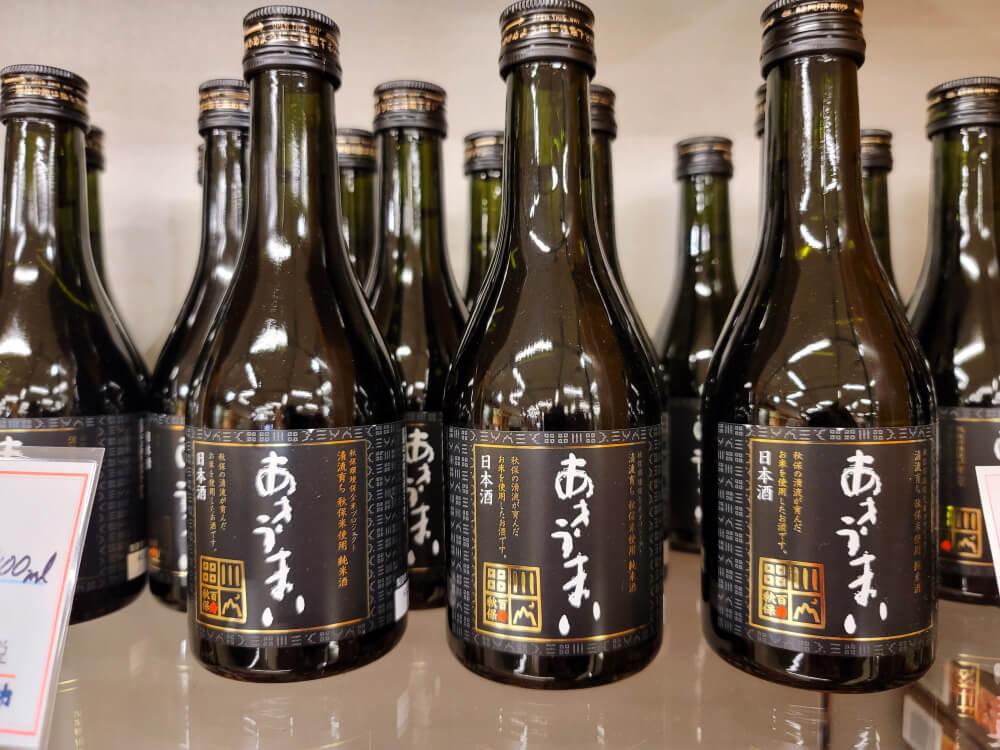 あきうまい(純米酒)/仙台伊澤家 勝山酒造  秋保温泉限定のお土産