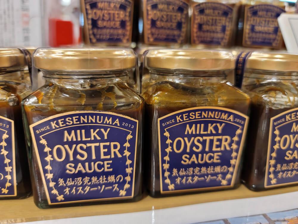 気仙沼完熟牡蠣のミルキーオイスターソース/石渡商店 宮城のお土産