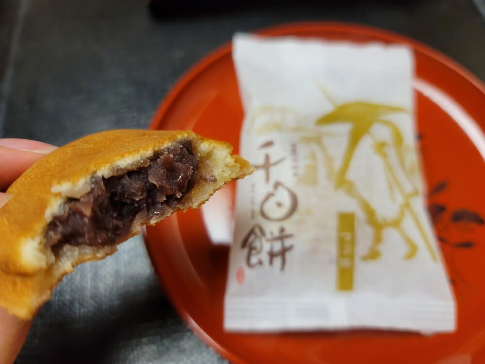 千日餅/喜久水庵 秋保温泉のお土産