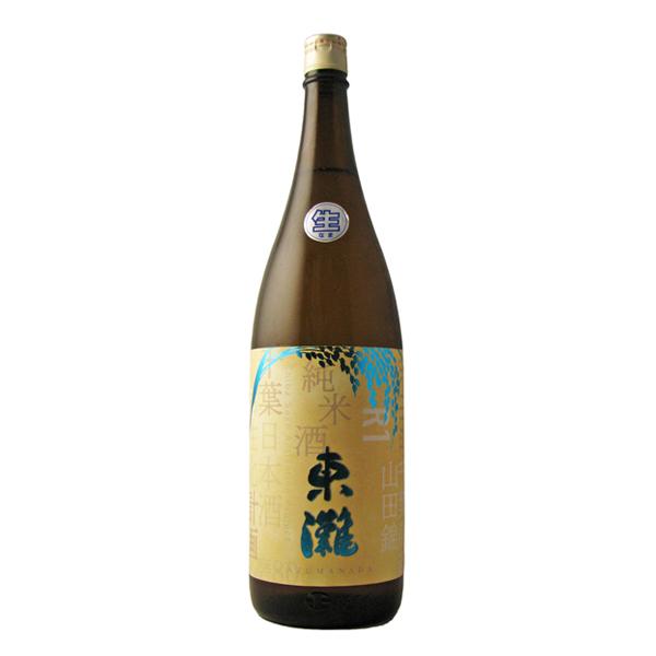 actiba東灘特別純米酒/東灘醸造 勝浦のお土産