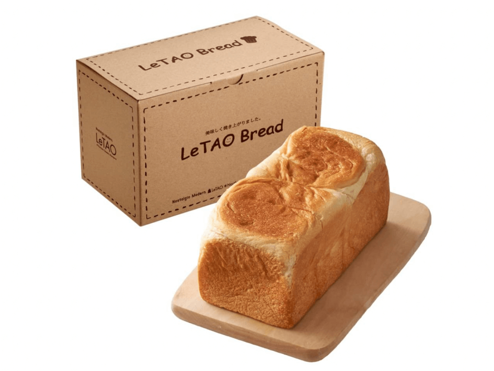 北海道生クリーム食パン/ルタオ 人気お取り寄せパン