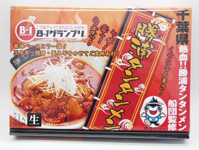 勝浦タンタン麺/熱血!勝浦タンタン麺船団 勝浦のお土産
