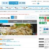 ショッピングコーナー 王司PA (上り)
