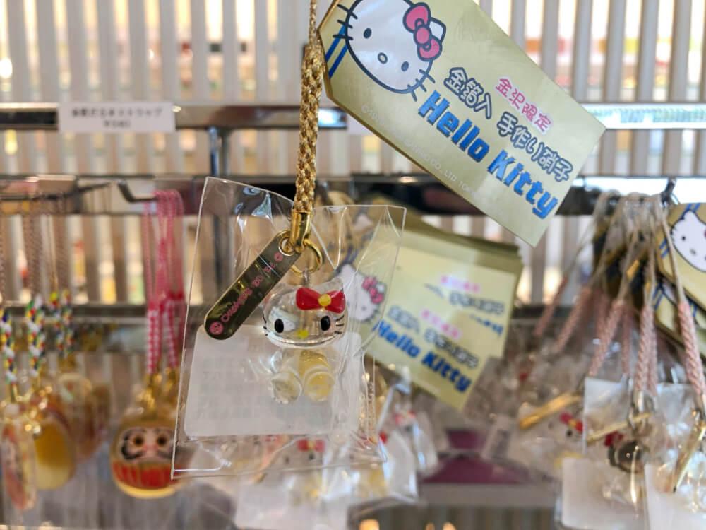 金沢限定 金箔入り手作り硝子 ご当地ハローキティーキーホルダー 金沢の雑貨お土産