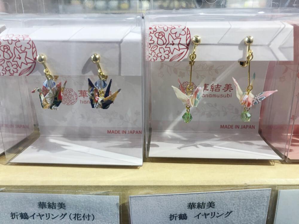 折鶴イヤリング/華結美 金沢の雑貨お土産
