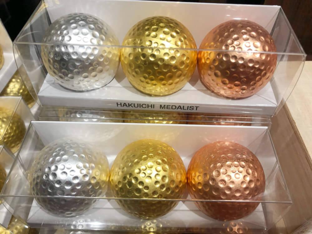 金箔ゴルフボール&ティーセット/箔一 金沢の雑貨お土産