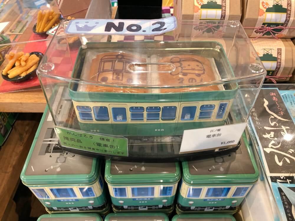 江ノ電の電車缶(クッキー) 江ノ島のお土産