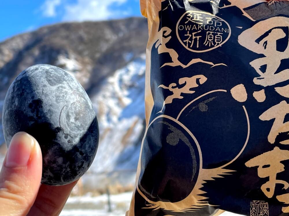 箱根黒たまご 箱根のお土産