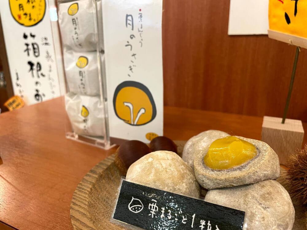 月のうさぎ/和菓子菜の花 箱根のお土産
