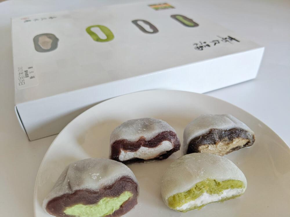 喜久福/お茶の井ヶ田 宮城のお土産