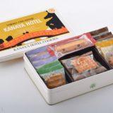 鬼怒川温泉のおすすめお土産ランキング10選|人気のお菓子や雑貨、お酒など