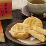 川崎で買えるおすすめお土産ランキング10選|人気のお菓子や定番スイーツ、和菓子など