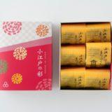 埼玉のおすすめお土産ランキング20選|人気のお菓子や和菓子、おつまみなど