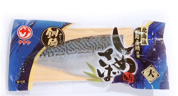 笹谷の〆鯖/釧之助 北海道お取り寄せグルメ