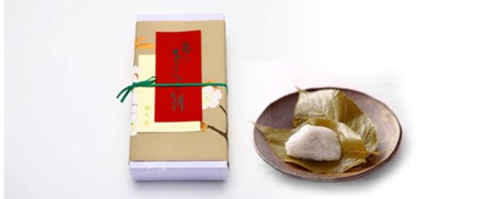 嵐山さ久ら餅/御菓子司鶴屋寿 京都の人気お取り寄せグルメ