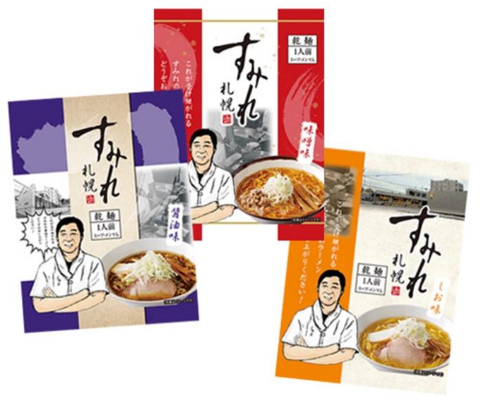 味噌ラーメン/すみれ札幌 北海道お取り寄せグルメ