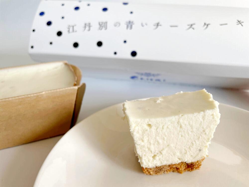 江丹別の青いチーズ/伊勢ファーム 旭川空港のお土産