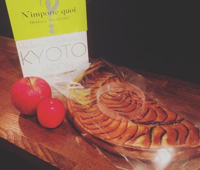 りんごのタルト/ナンポルトクワ 京都の人気お取り寄せグルメ