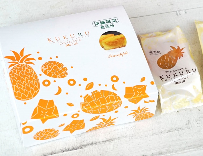 琉球パインアップルケーキ/KUKURU 沖縄国際通りお土産