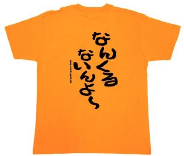 Tシャツ/cosmic 沖縄国際通りお土産