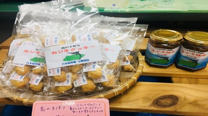 カジキクッキー/民芸品サンアイ 与那国のお土産