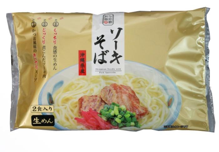 与那覇製麺ソーキそば/わしたショップ 沖縄国際通りお土産