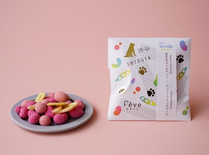 落花生ストロベリー&カシューフランボワーズ/feve 渋谷の手土産