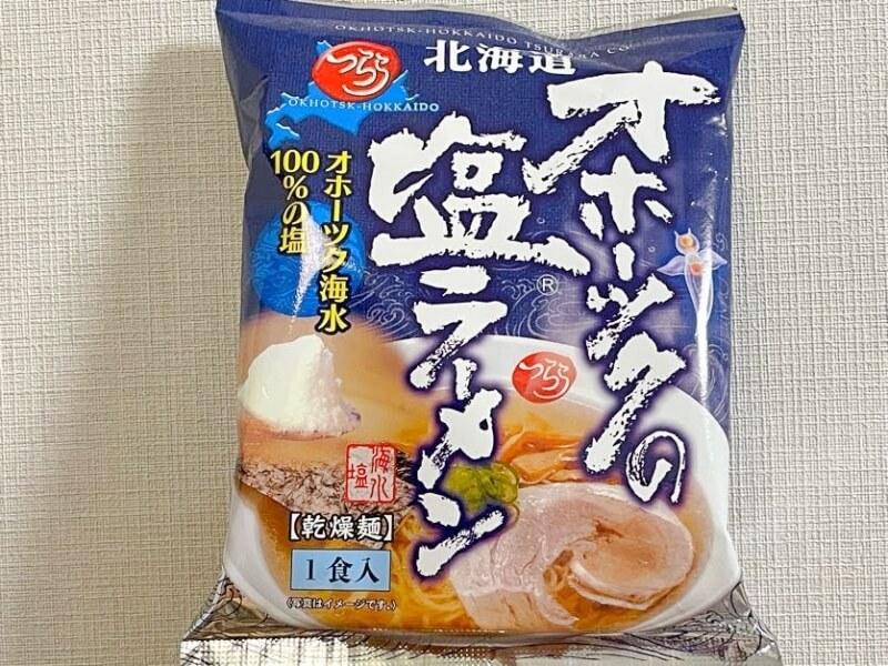 オホーツクの塩ラーメン/つらら 人気のお取り寄せラーメン