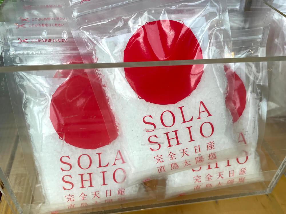 SOLASHIO 直島のお土産