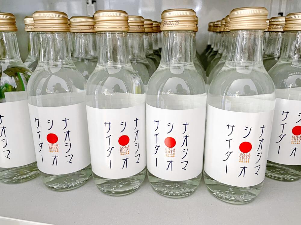 直島塩サイダー 直島のお土産