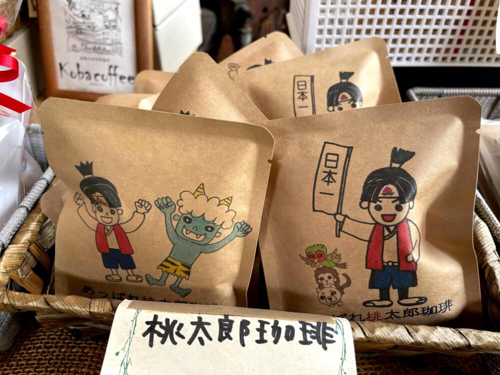 桃太郎コーヒー/kobacoffee 倉敷のお土産
