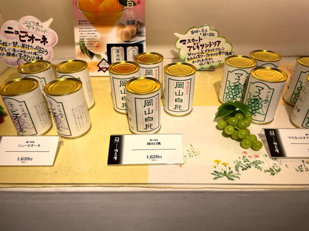 フルーツ缶詰/角南製造所 岡山のお土産