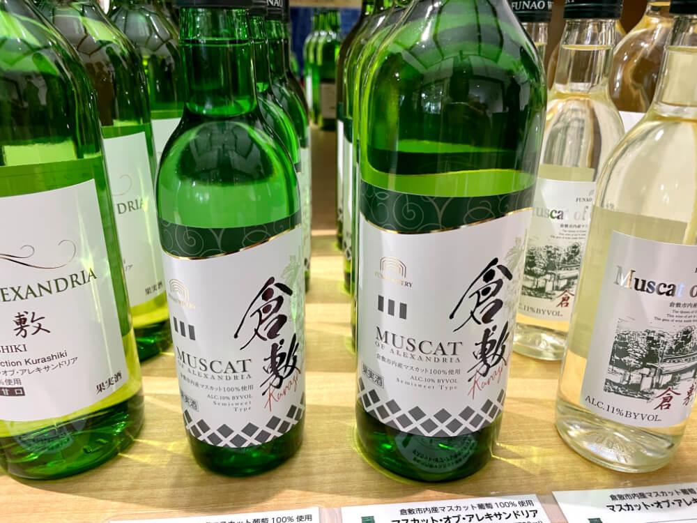マスカット・オブ・アレキサンドリア やや甘口ワイン/ふなおワイナリー 倉敷のお土産