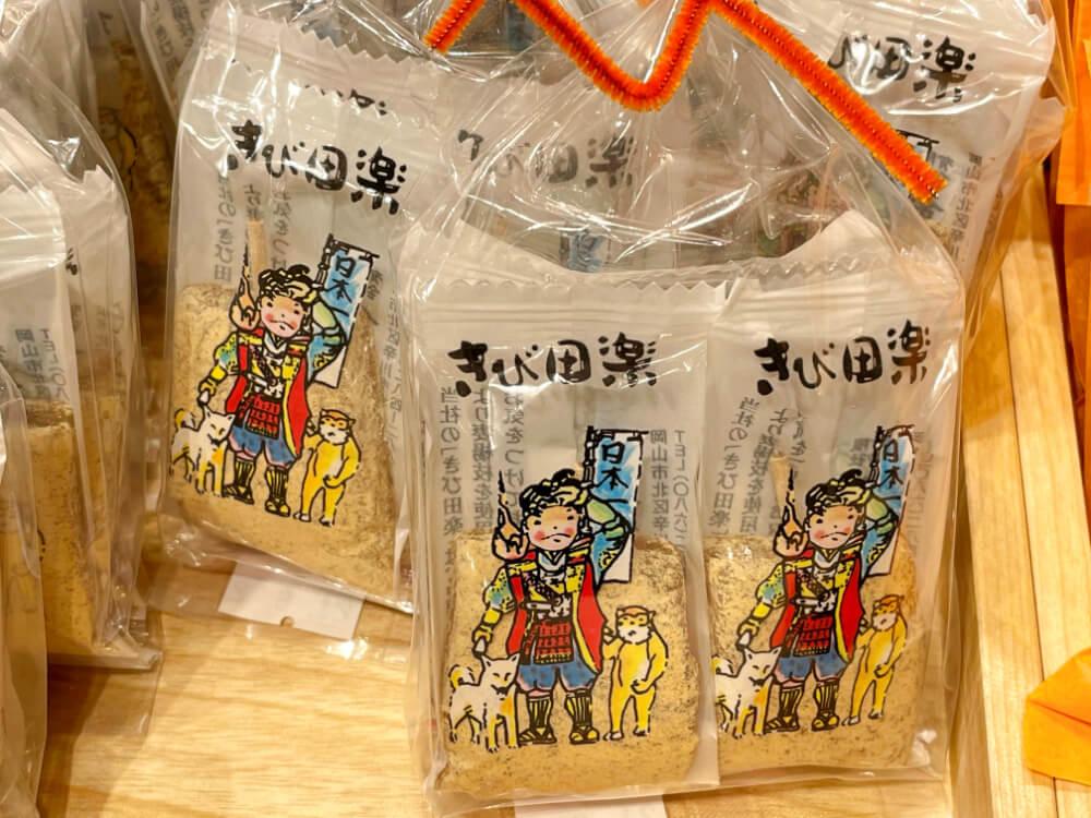 きび田楽/金萬堂本舗 岡山駅のお土産