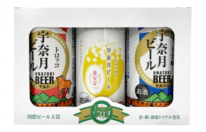 宇奈月ビール 富山の人気お土産
