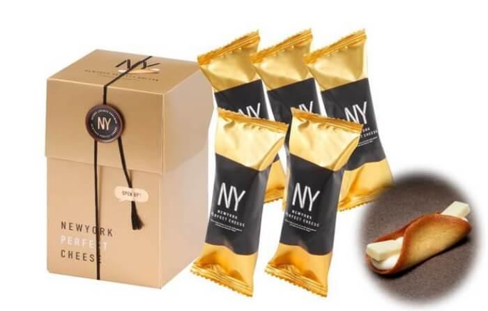 ニューヨークパーフェクトチーズ/NEWYORK PERFECT CHEESE 東京駅限定の人気お土産