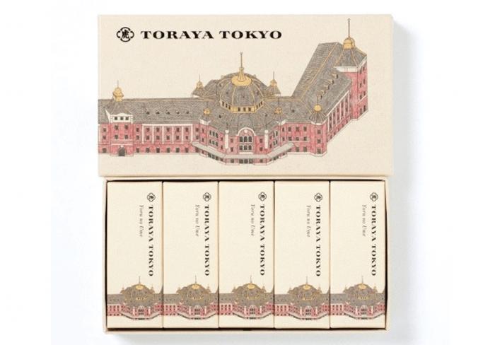小形羊羹 夜の梅/TORAYA TOKYO 東京駅限定の人気お土産