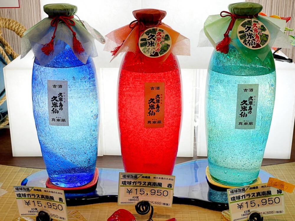 泡盛(古酒)/久米仙酒造 沖縄のお土産