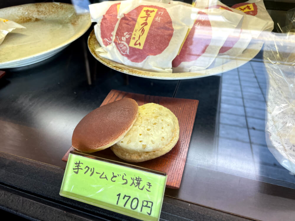 芋クリームどら焼き/川越菓舗道灌 川越の人気お土産